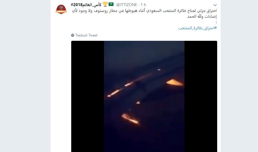 Copa 2018: avião da Arábia Saudita pega fogo com a seleção dentro; veja vídeo