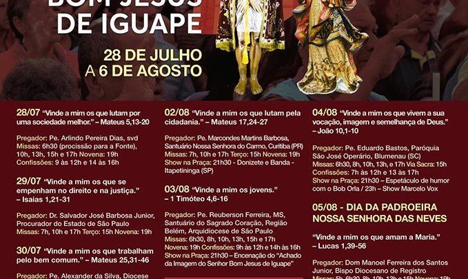Festa em Iguape 2019 Festa de Agosto Iguape 2019: veja a programação