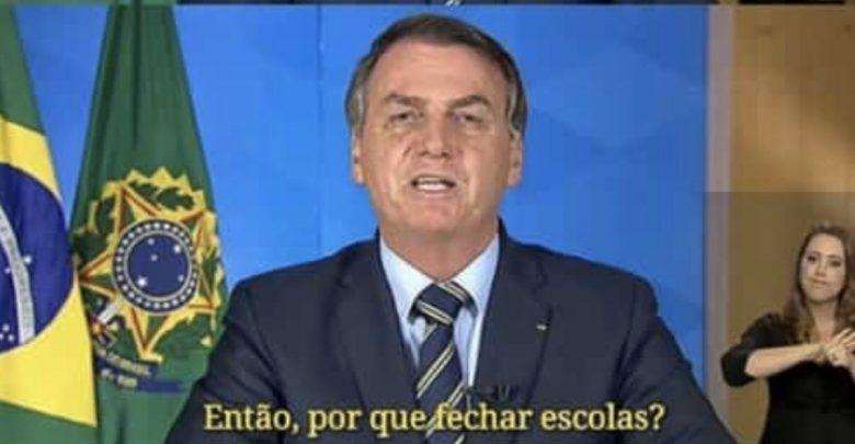Bolsonaro não entende indicação de especialistas em combate ao coronavírus: 'Por que fechar escolas?'