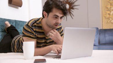 MEC oferece vagas em capacitação online