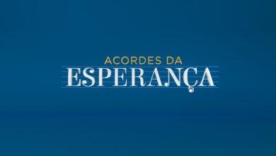 Adriana-Arydes-show